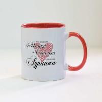 Чаша със снимка за повод или подарък имен ден на Адриана