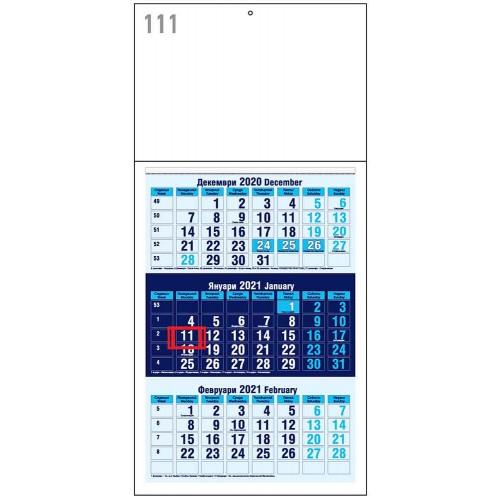 Едносекционен работен календар 2021 SX111