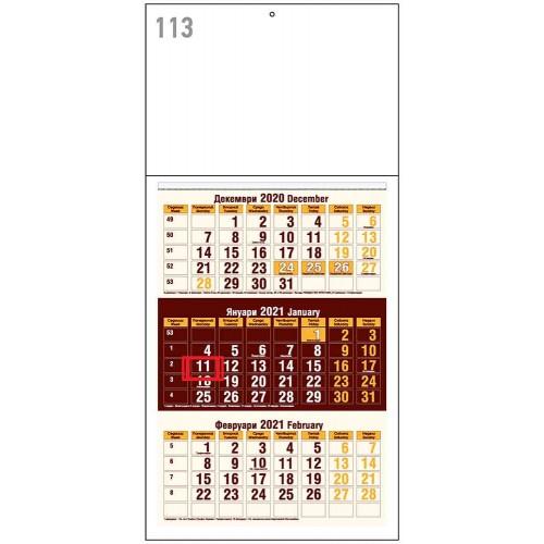 Едносекционен работен календар 2021 SX113