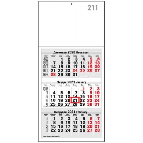 Едносекционен работен календар 2021 SX211