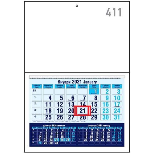 Едносекционен работен календар 2021 SX411