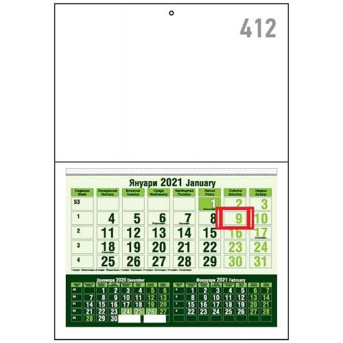 Едносекционен работен календар 2021 SX412