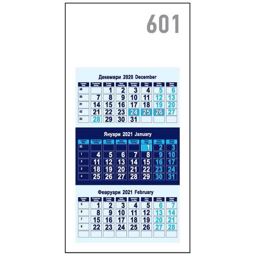 Настолен календар, пирамидка 2021 SX601