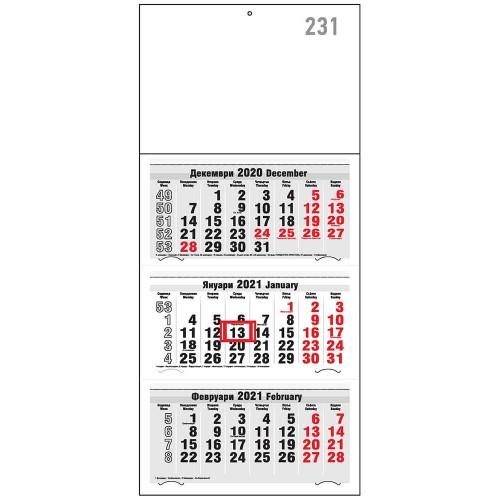 Трисекционен работен календар 2021 SX231
