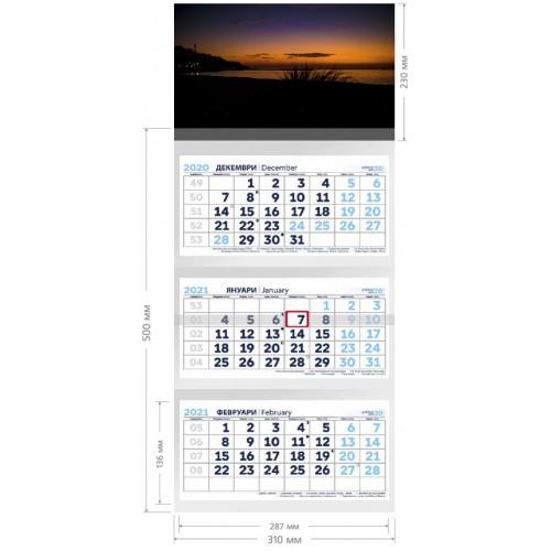 Трисекционен календар 2021 BZ 1021-1121