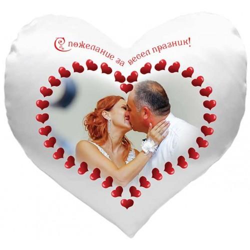 Възглавничка за подарък с пожелание или снимка, сърце